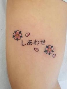 Tattoo,Lake+Country,Winfield,+Kelowna,Vernon,Okanagan,British+Columbia,+Canada,+North+Shore+Ink+Tattoo,+@hiromi.tattoo,+NSI+Tattoo,+#1+10074+Highway+9787